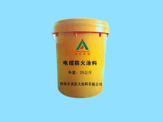 鄭州防火塗料廠