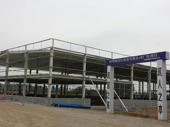 钢结构防火塗料厂家