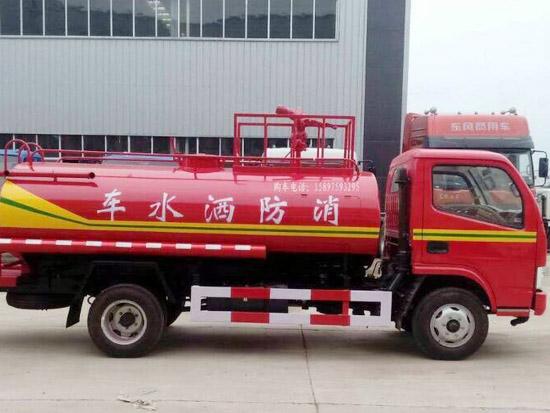 消防车特点