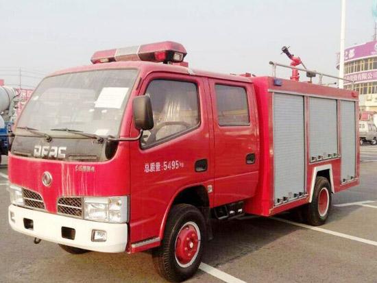多功能消防車