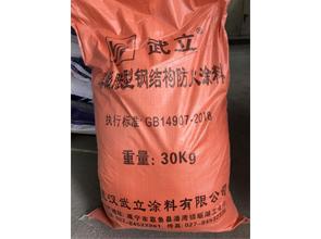 非膨胀型钢结构防火涂料 (2)