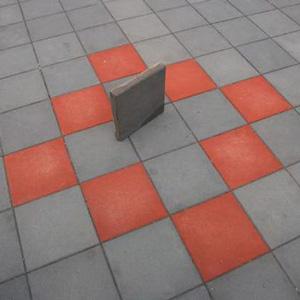 贵阳地面砖
