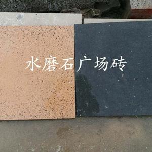 姘寸(�冲箍�虹��