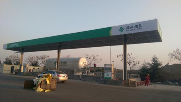LNG加气站网架