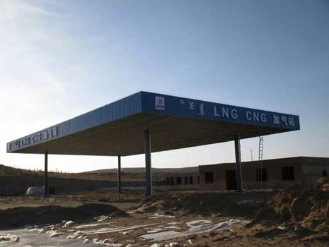 陕西LNG加气站网架