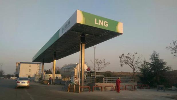 西安LNG加气站网架