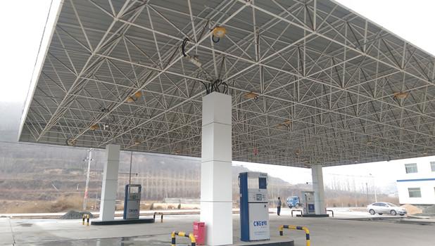 西安CNG加气站网架安装