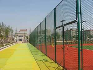 贵州体育场围栏网