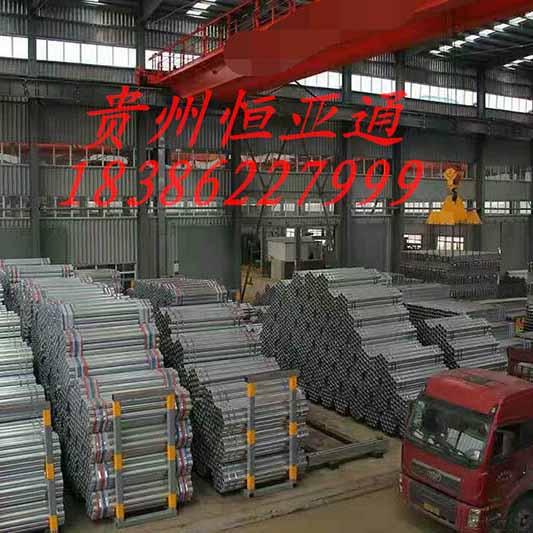 镀锌立柱生产厂家