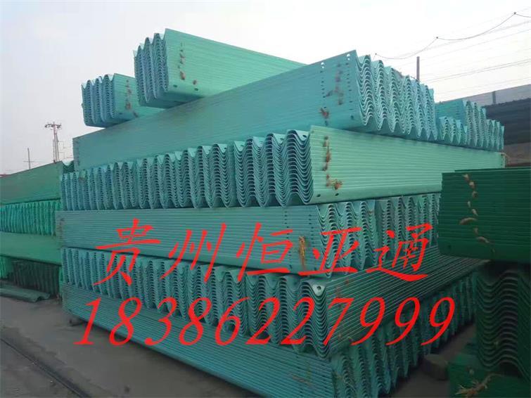 喷塑波形护栏板A01