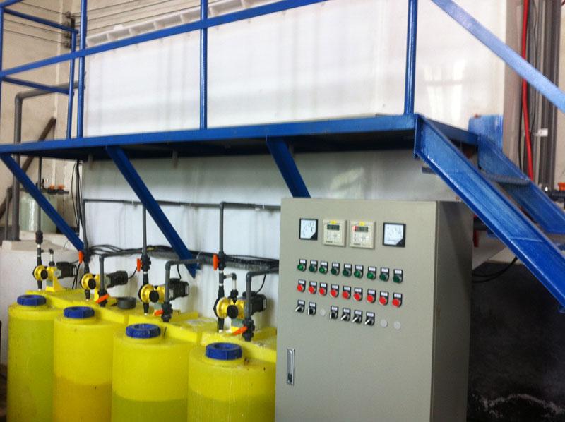 2噸含鋁酸性廢水處理系統