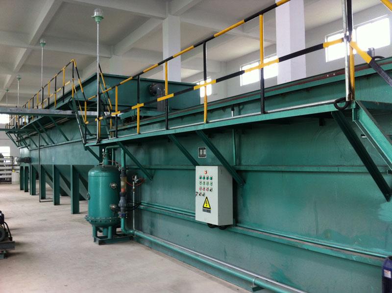 20吨含铜废水处理系统