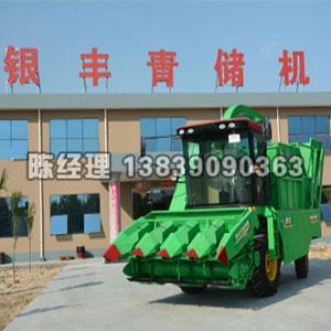 4QZ-2650A茎穗兼收型青储机