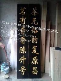 广东实木仿古对联抱柱