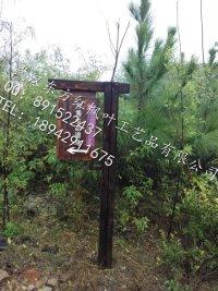 河南户外景区标牌