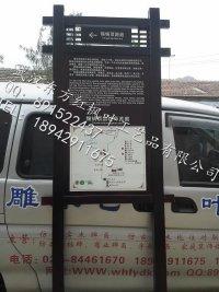 湖北戶外景區標牌
