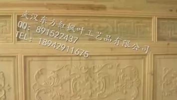 湖南实木浮雕字画牌匾