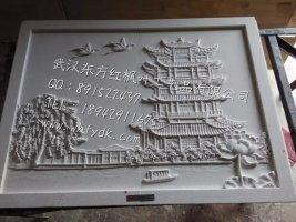河南实木浮雕字画牌匾