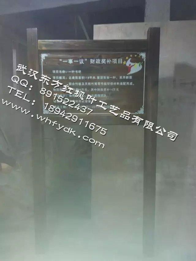 浙江戶外景區標牌
