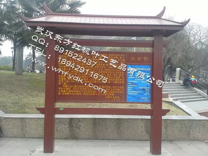 福建戶外景區標牌