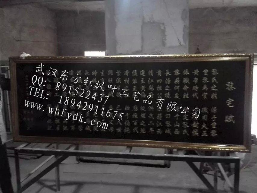 重庆防腐仿古牌匾