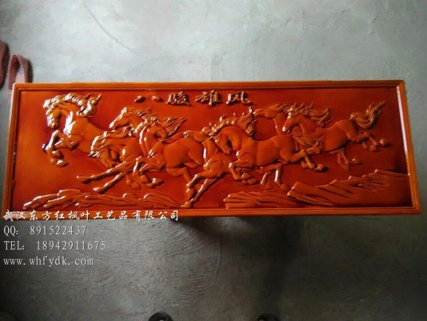 浮雕牌匾制作
