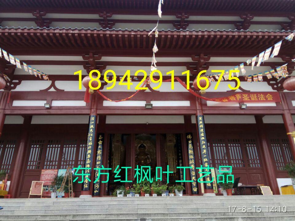 中式门头牌匾