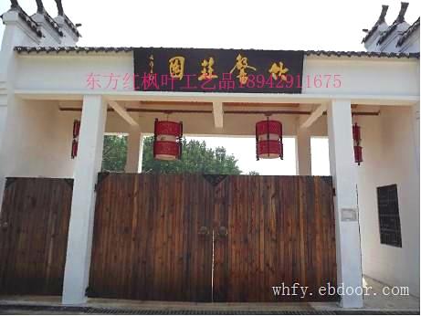 武汉实木对联生产厂家,来图定制。