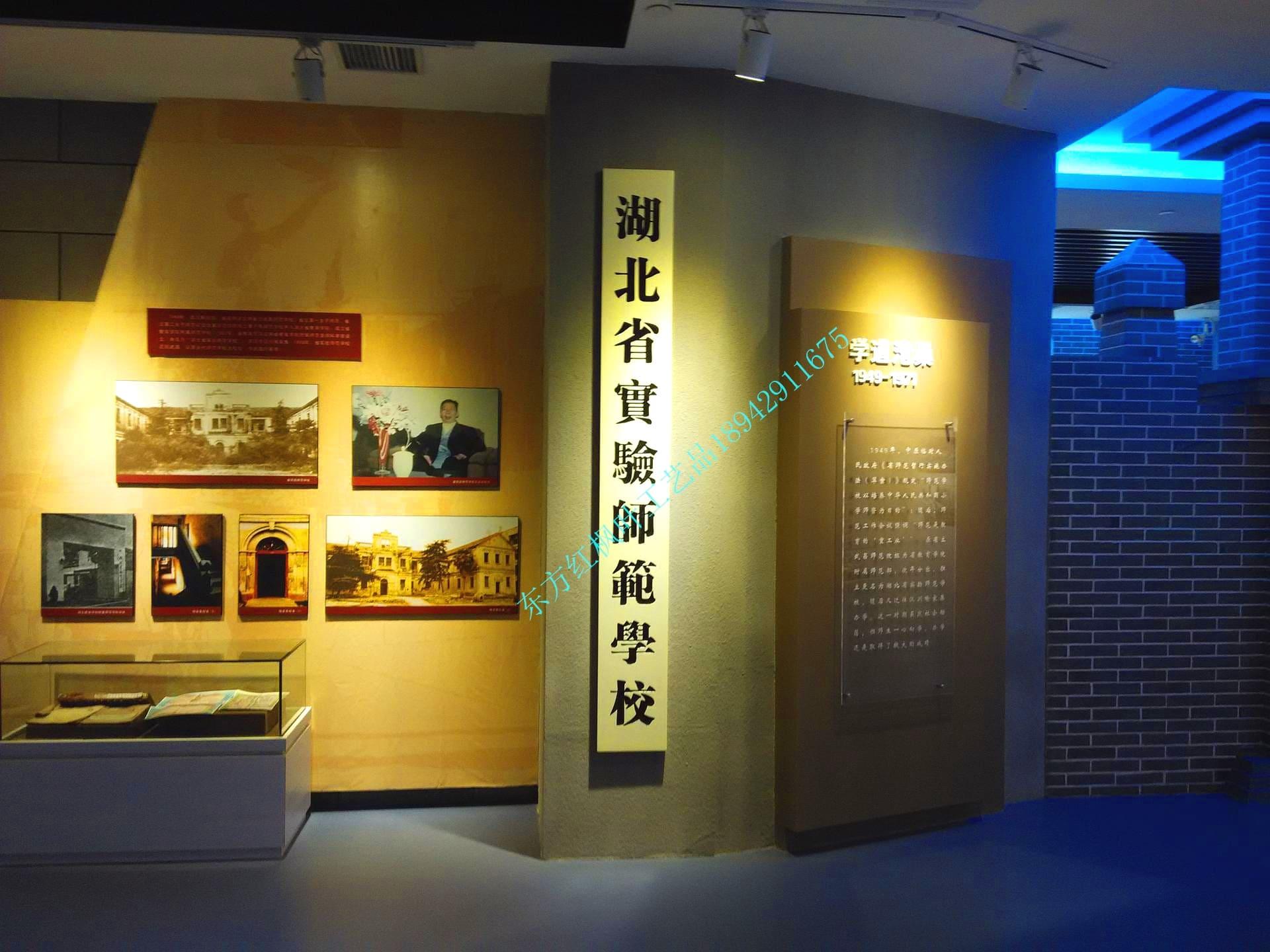 武汉防腐木牌匾、对联制作,来图定制、厂家发货
