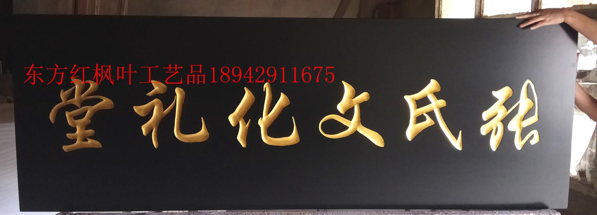 咸宁户外景区标牌制作,来图定制、厂家发货