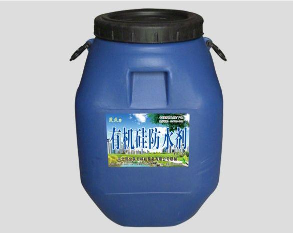 【图文】如何选择优质的防水剂_西安防水剂的技术特性