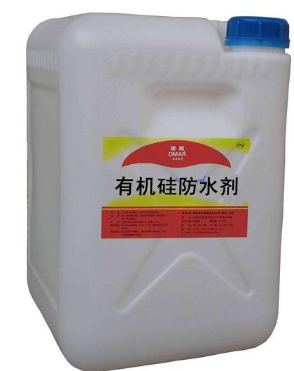 【图文】防水剂在工程方面的应用_防水剂施工问题解决