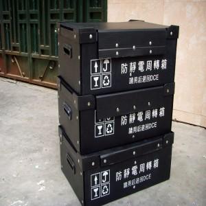 中山防静电周转箱