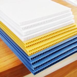 惠州塑胶中空板