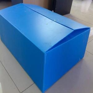 东莞折叠箱
