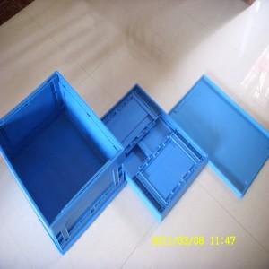折叠箱销售商