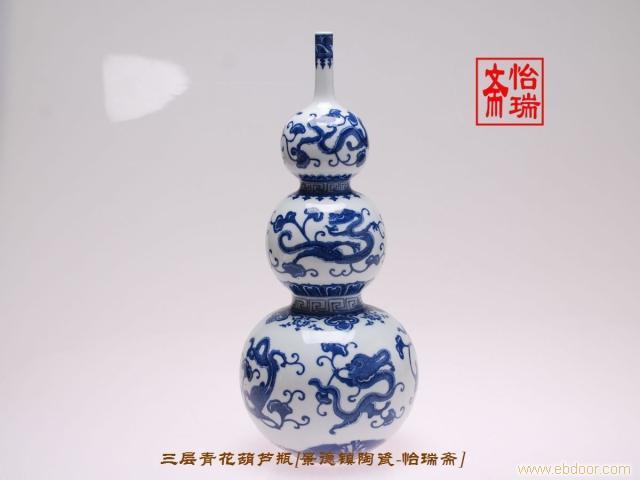 三層青花葫蘆瓶