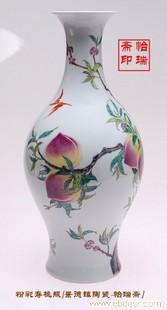 手繪150件高仿粉彩壽桃橄欖瓶