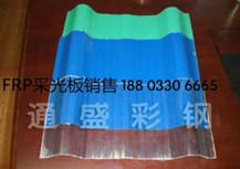 【图文】采光板的维护小常识_邯郸采光板厂的采光板有优秀特点介绍