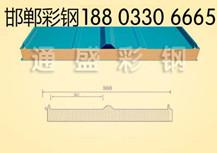 860夹芯屋面板