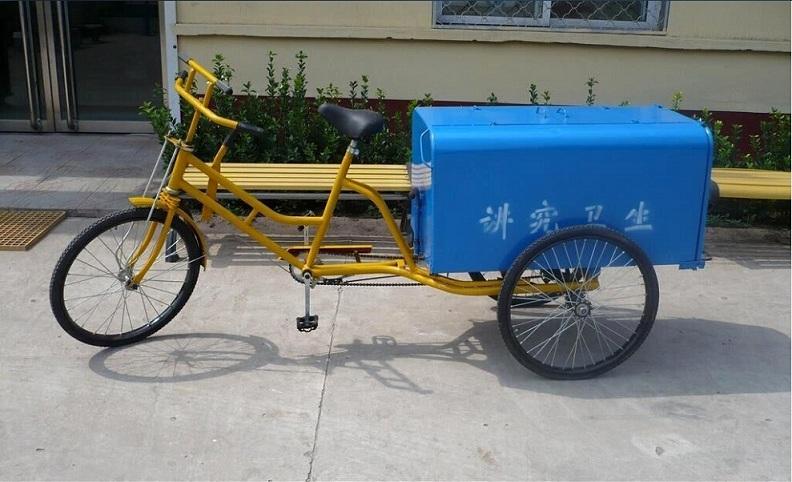 永利_北京保洁三轮车