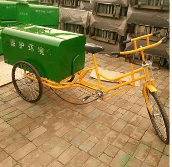 保洁人力三轮车生产厂家