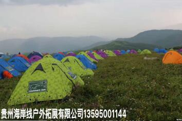 贵州拓展基地