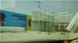 【组图】框架彩钢房经济实用表现在哪里 框架彩钢房关于结构特点的介绍