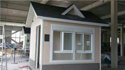 【盘点】有关彩钢板房介绍 有关于彩钢板房性能分析
