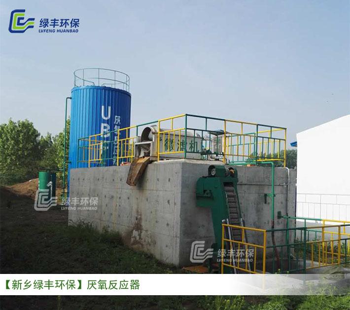 养猪场污水处理