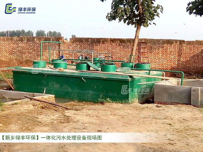 磷化一体化污水处理设备