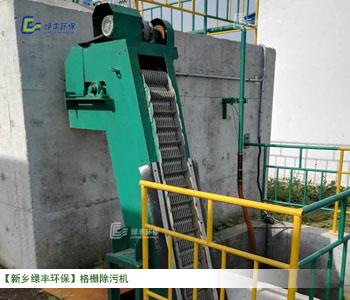 耐腐蚀污水处理成套设备