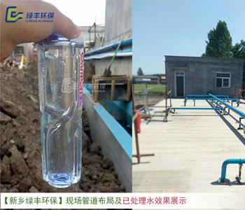 饮料生产废水