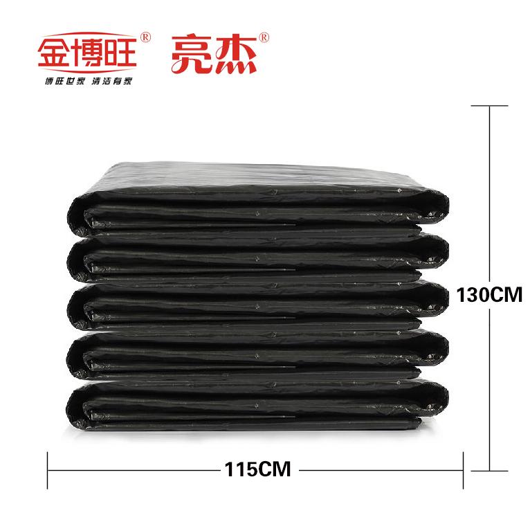 黑色平口特厚塑料袋厂家